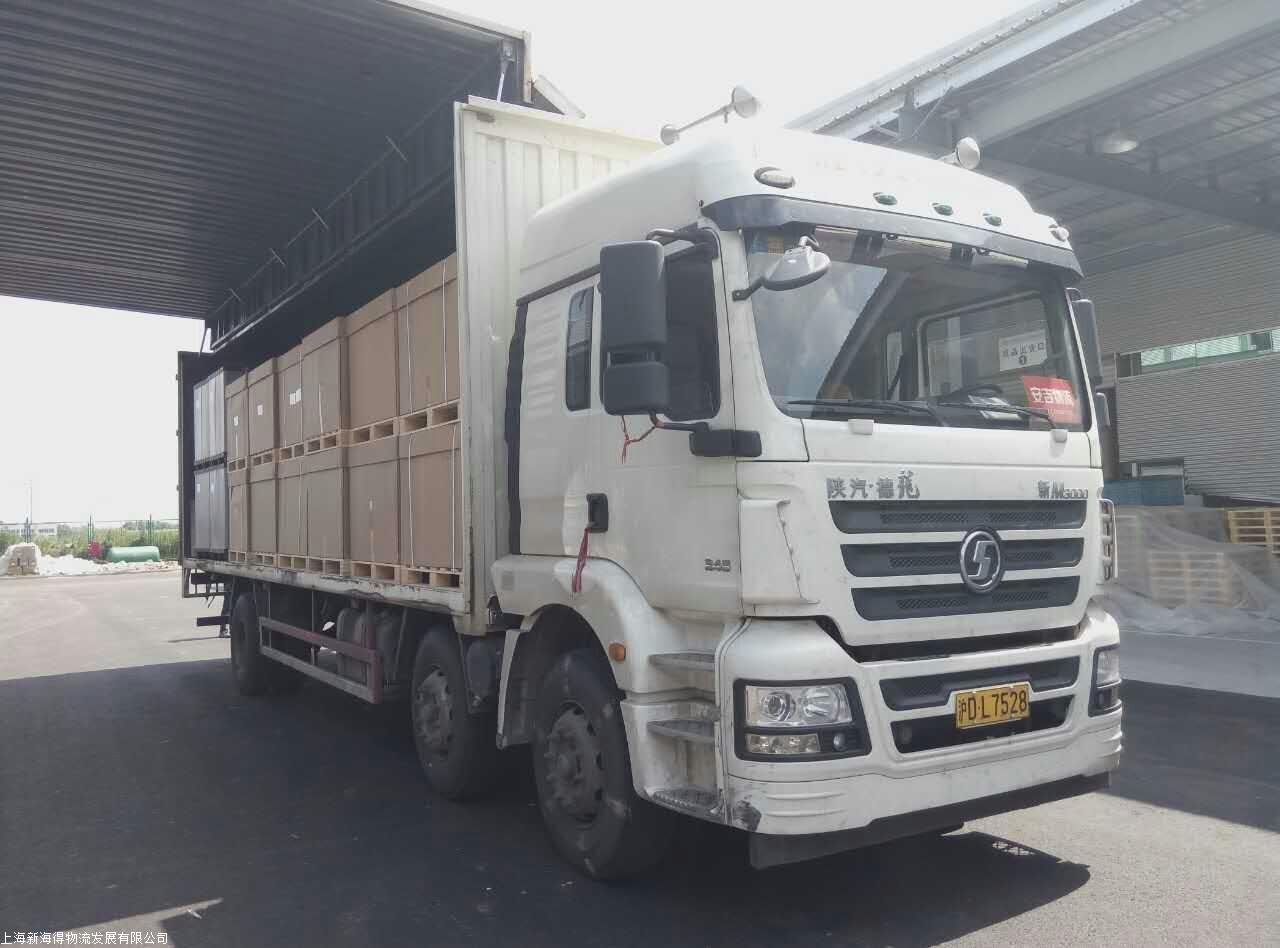 奉賢上海到全國各整車廠汽車配件物流服務