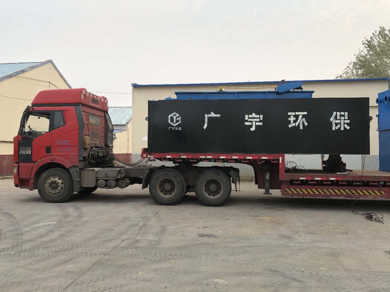 山东生活污水处理设备厂家,生活污水处理设备厂家,山东生活污水处理设备