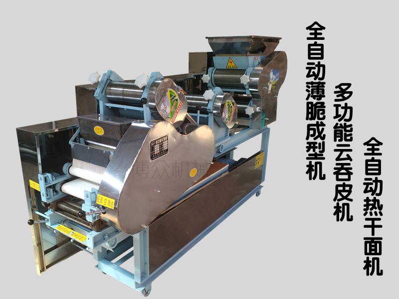 广东云吞皮机器哪里有得卖 千里香馄饨皮云吞皮机器设备