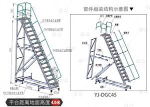 YJ-DGC45.jpg