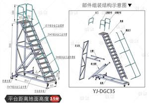 YJ-DGC35.jpg