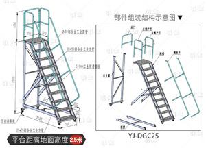 YJ-DGC25.jpg